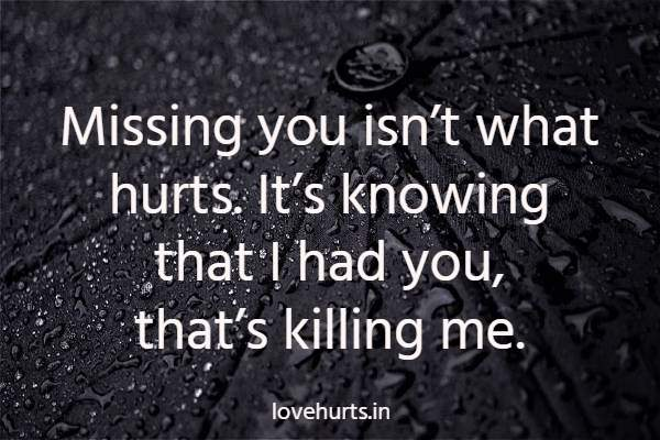 Read more about the article Sad Quotes About Love