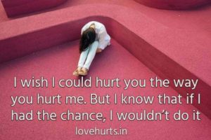 Read more about the article Broken Relationship Quotes