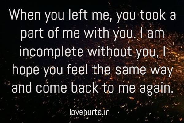 quote on being hurt