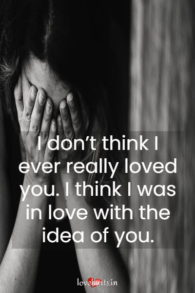 painful heart touching quotes