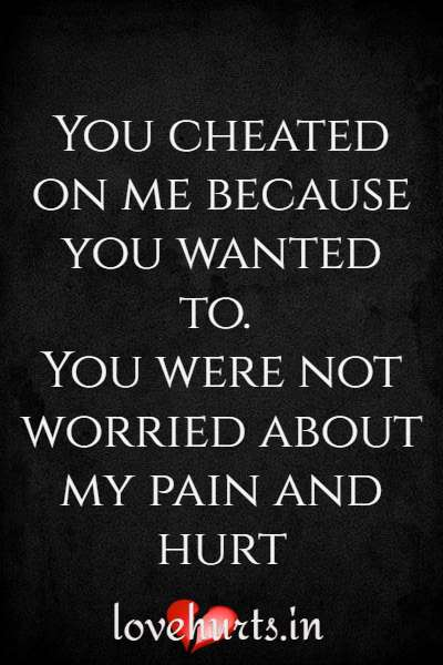 Quotes And Sayings On Cheating